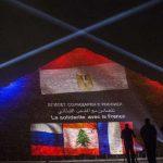 Francuscy policjanci schwytali czworo zamachowców