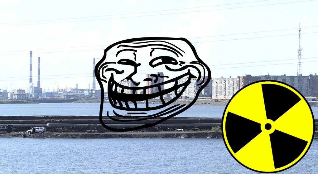 promieniotwórcze
