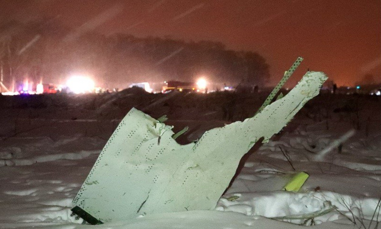 an-148, katastrofa, moskwa, samolot
