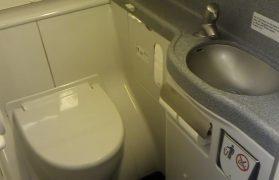 makabryczne odkrycie w toalecie