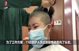 smutny los chinskich pielęgniarek
