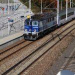 Dramat na torach pod Poznaniem. 12-latka próbowała skoczyć pod nadjeżdżający pociąg!